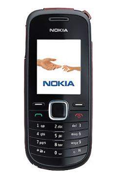 Bon plan pour acheter Nokia 1662 � 30 euros chez Aldi ce samedi 3 juillet 2010