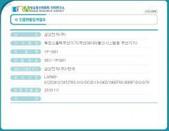 Samsung YP-GB1