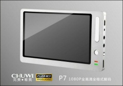 [FIRMWARE]  Chuwi P7, P7II, P7 EOS-S, P7 TOUCH R, P7 TOUCH L