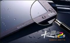 """BMORN BM-888F10 FULL HD 1280P 7"""""""
