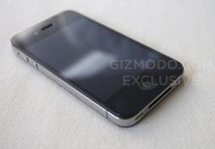 Buzz Iphone 4G d�Apple perdu par ing�nieur software d�Apple, Gray Powell, dans le bar Gourmet Haus S [...]