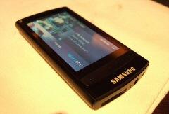 D�couverte du nouveau Samsung R'MIX (YP-R1)