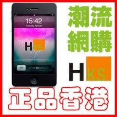 Acheter Iphone 4G d'Apple pour 800 euros dès aujourd'hui depuis la Chine !