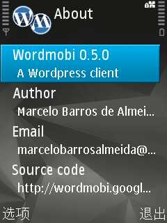 Test wordmobi Nokia n97 mini ou nokia n97:application gestion blog wordpress