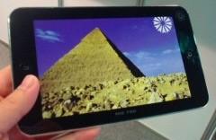 BoEye MID700, un autre MID sous Android