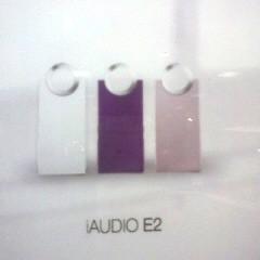 Re: Caractéristiques du Cowon iAudio E2