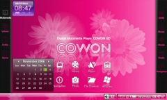 Une nouvelle UI pour le Cowon Q5W ?