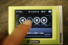 Le Cowon D2 passe enfin aux thèmes flash !