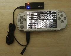 La PSP... un futur GPS ?