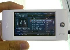 Nouveautés iRiver au Digital Contents Fair 2007