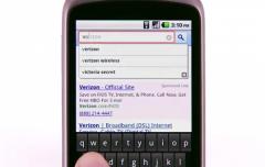 Google Instant d�barque sur mobile