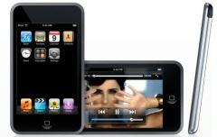 Rumeur Ipad Mini d�Apple d�but 2011 avec un �cran 5 ou 7 pouces