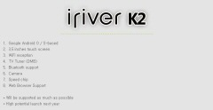 [Exclu] iRiver K2 le futur MID sous Android !