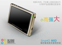MID SmartV5 apr�s SmartQ 5 et 7.