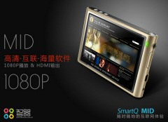 SmartQ V5