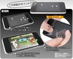 Un pad pour votre écran tactile