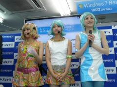 Windows 7 c�est parti !