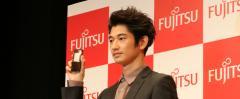 Conf�rence Fujitsu 2010 �2011