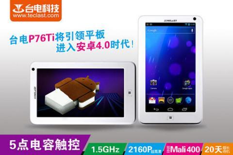 Android 4.0: Tablette Teclast