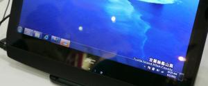 FIC met � jour sa Tablette Windows 7 avec un CPU Dual Core