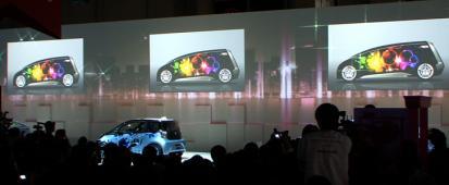 Tokyo Motor Show 2011: Toyota, Nissan, Honda...