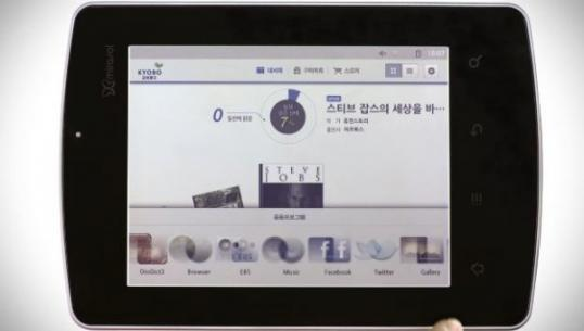 KYOBO: 1er eBook reader avec screen Mirasol