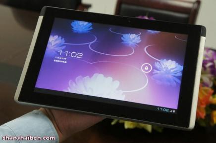 Empire du milieu: tablette avec Android 4.0.1