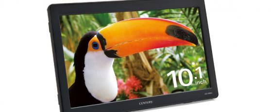 Century: appareil Plus-One d�affichage auxiliaire: la LCD-8000DA