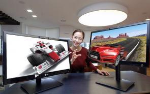 LG: dernier moniteur 3D int�ressant