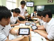 Samsung dans les �coles de la Cor�e du sud
