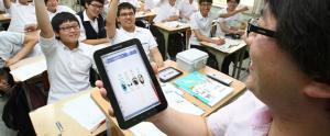 Samsung Galaxy Tab pour un Enseignement Intelligent dans les écoles publiques