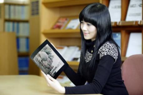 AUO: e-paper flexible avec capteurs photo-voltaïques