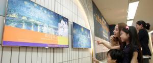Samsung Smart TV montre Van Gogh en Cor�e du Sud