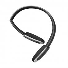 Jabra lance son casque HALO2