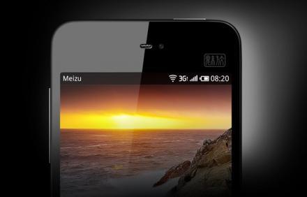 Prix pour le Meizu MX