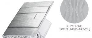 Panasonic lance les notebook S10 et N10 �Locus Line� au Japon