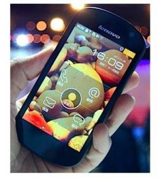 Lenovo d�voile le dernier LePhone S2