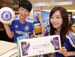 Samsung Galaxy player 70 pour les fans de Chelsea