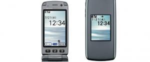 Docomo a vendu 20 Millions de Téléphone Raku-Raku depuis 99