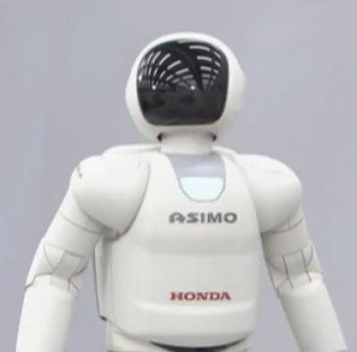 ASIMO: incroyable