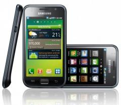 Deux millions de Galaxy S en Core du sud