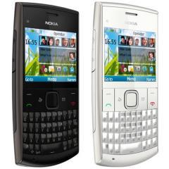 Les derniers Nokia X2-01 et C2-01