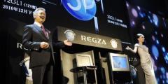 Toshiba lance les 1ers grands �crans 3-D sans lunette