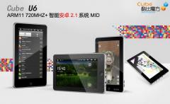 Nouvelle tablette Cube U6