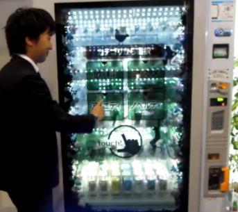 AUO présente un écran transparent interactif de 65 pouces