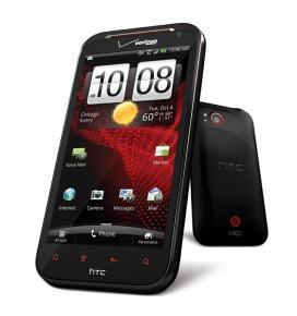HTC & Beats pour REZOUND