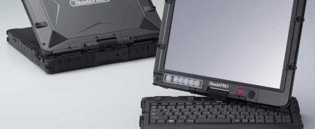 NEC: nouveau PC robuste au Japon, le ShieldPRO N22G