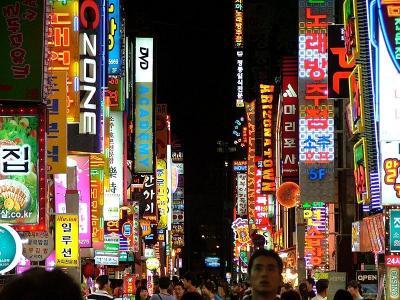Cor�e du Sud: Internet