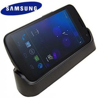 Le Galaxy Nexus: des accessoires