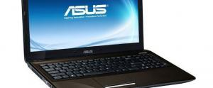 Le Notebook K53U 15.6� Dual Core AMD E-350 d�ASUS disponible au Japon